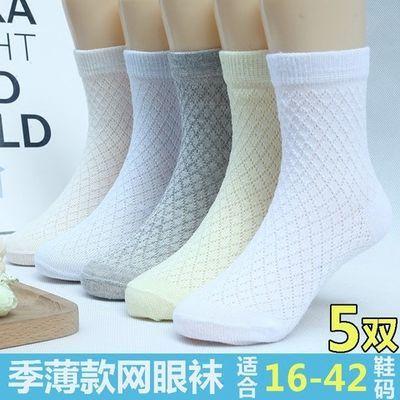 儿童袜子夏季薄款中大男童女童宝宝网眼袜1-3-5-7-9-12岁春秋纯棉