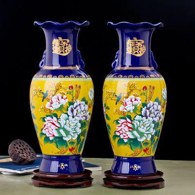 景德镇陶瓷器 中式仿古花瓶一对 手工家居饰品瓷瓶摆件客厅工艺品