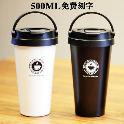 咖啡随手杯 304不锈钢男女水杯奶茶杯便携双层隔热提手带盖咖啡杯