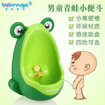 宝贝时代男童小便斗幼儿宝宝挂墙式尿盆小孩子坐便器带吸盘加固厚