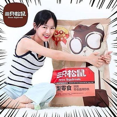新品三只松鼠巨型零食大礼包30包混合礼品装送女友一整箱猪饲料