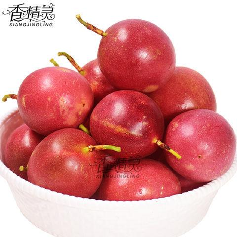 【香精灵】广西新鲜百香果大果5斤2斤3斤10个12个15个中果水果_7