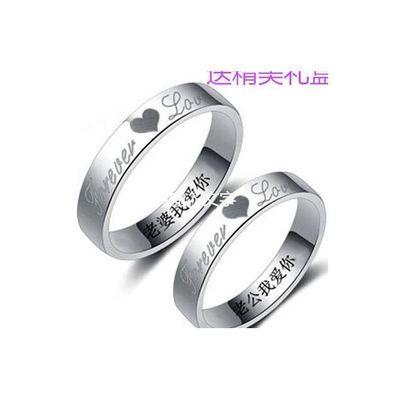 情侣戒指项链情侣戒指合二为一一对定制刻字项链戒指吊坠女多功能