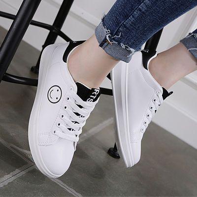 小白鞋女百搭白鞋平底鞋子女新款板鞋韩版学生女鞋春秋休闲鞋单鞋