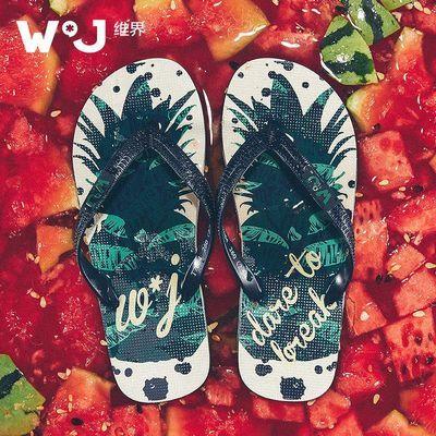 维界男士人字拖男韩版潮流时尚拖鞋夏季防滑外穿夹脚沙滩凉拖