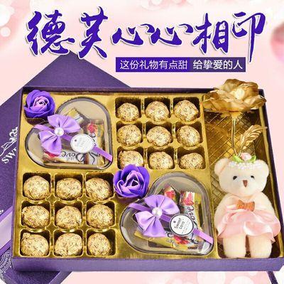 德芙巧克力礼盒装送女友生日礼物女生七夕情人节表白圣诞节日糖果