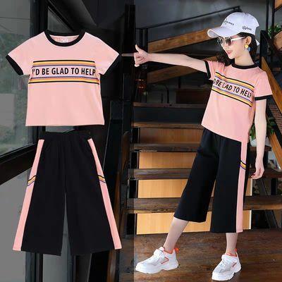 女童夏装时髦套装2019新款洋气儿童阔腿裤两件套韩版女孩夏季潮衣