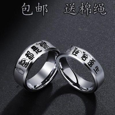 戒指女时尚个性韩版学生情侣戒指情侣戒指合二为一简约戒指男光面