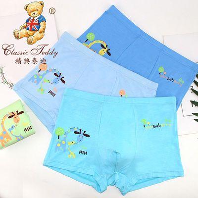 儿童内裤平角裤莫代尔男童小学生中大童四角短裤莫代尔3条装
