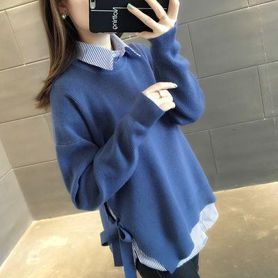 【两件套】条纹衬衫+系带针织衫秋装新款宽松大码打底毛衣套装女