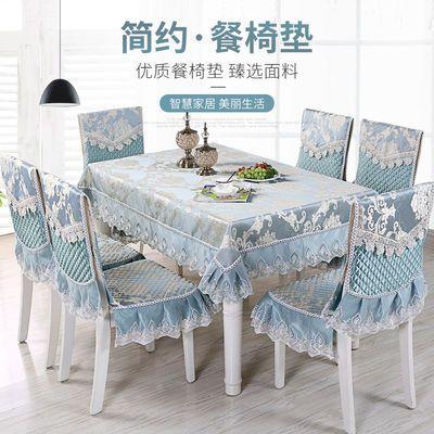 椅子套罩餐桌椅套加厚餐椅垫套装餐桌布艺套装茶几布简约中式家用