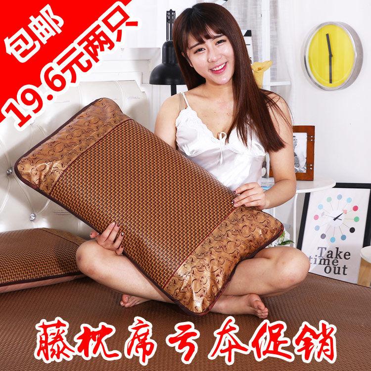 【一对装】夏季凉席枕套 夏天凉枕席 藤席枕芯套48*74成人枕头套
