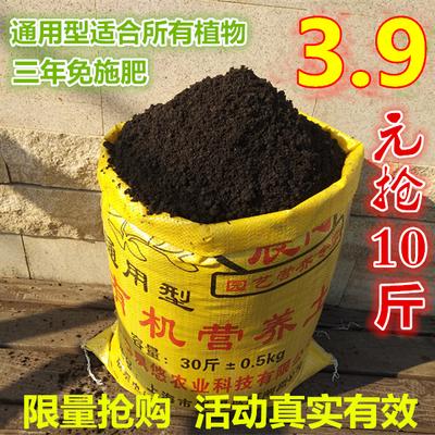有机肥料蔬菜用发酵鸡粪肥花肥菜肥纯鸡粪复合肥营养土农家有机