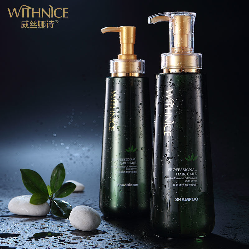 【超好用】草本精油洗发水香水型香氛洗发水护发素套装男女学生