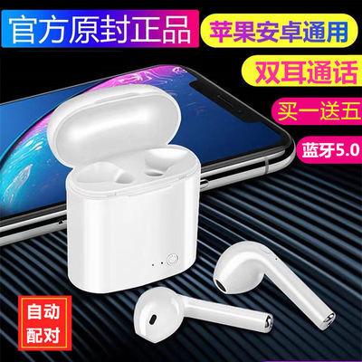 无线蓝牙耳机迷你双耳运动跑步挂耳式OPPO华为vivo苹果入耳式通用
