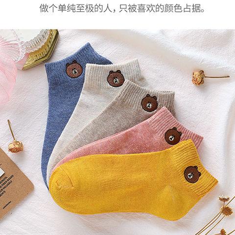 【3/8双装】纯色棉袜子女韩版中筒短袜子防臭透气秋冬学生船袜女