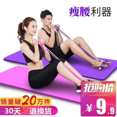 家用减肥器材瘦身健身女懒人瘦肚子瘦腿收腹神器运动工具器械瘦腰