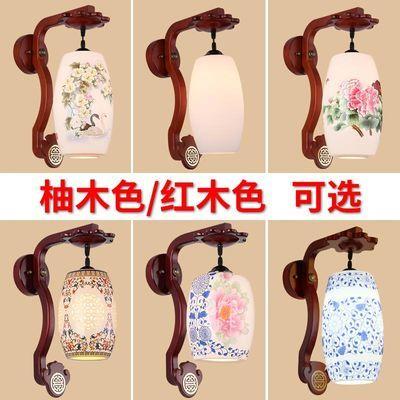 新中式壁灯创意仿古卧室床头客厅书房壁灯景德镇陶瓷实木led壁灯