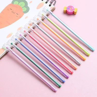 彩色中性笔可爱韩版学生文具记号笔手账水彩笔套装小清新水笔黑色