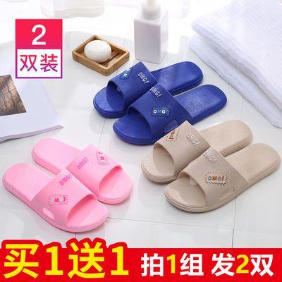 买一送一情侣浴室内冲凉拖鞋女夏天外穿韩版防滑家居家用男士托鞋