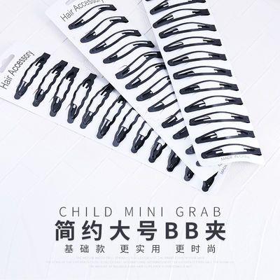 【值150装】一字直板夹子韩式碎发夹黑色一字夹影楼经典钢丝发夹