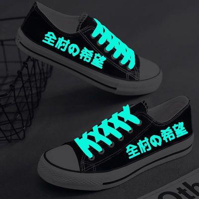 春季帆布鞋男休闲透气情侣鞋新款发光鞋子男女百搭夜光荧光板鞋子