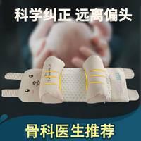 婴儿枕头定型枕四季防偏头儿童小孩宝宝新生儿荞麦枕头纯棉卡通夏