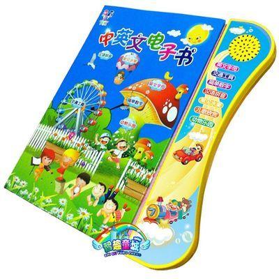 中英文点读书儿童早教机中英双语电子书有声点读发音书益智玩具