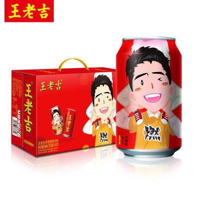 【王老吉旗艦店】王老吉明星罐12罐310ml涼茶植物飲料整箱包郵