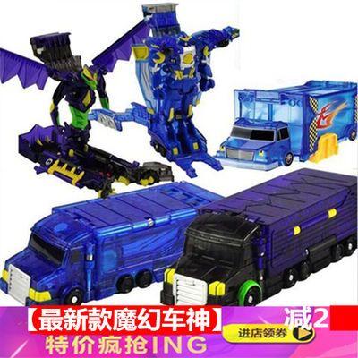 最新款魔幻车神3代韩国魔幻车神2全套装威甲车神三头神蛇钢铁巨神
