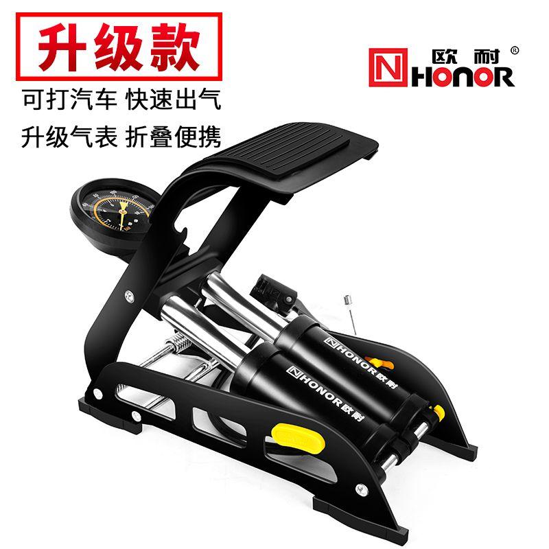 欧耐脚踩打气筒高压便携式篮球自行车电动车摩托车汽车充气泵