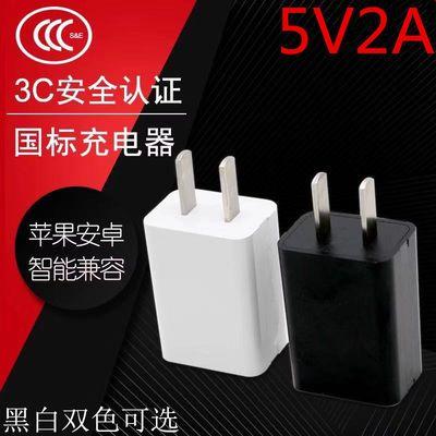 手机充电器头OPPO小米vivo华为苹果安卓通用USB充电头快速充电
