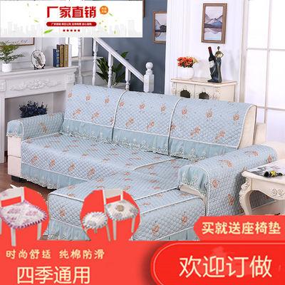 四季沙发垫防滑坐垫沙发套罩巾布艺通用简约现代客厅组合全包全盖