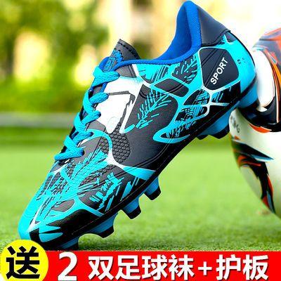 儿童足球鞋男女ag足球鞋碎钉学生比赛梅西训练c罗足球鞋长钉男童