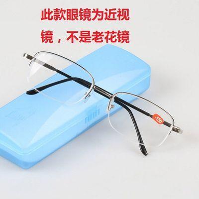 近视镜100-1000度 男女树脂片金属框成品近视眼镜半框眼镜送镜盒