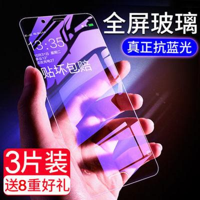 OPPOr11/t/plus手机钢化膜全屏r15/17/pro抗蓝光r11s/splus防爆膜