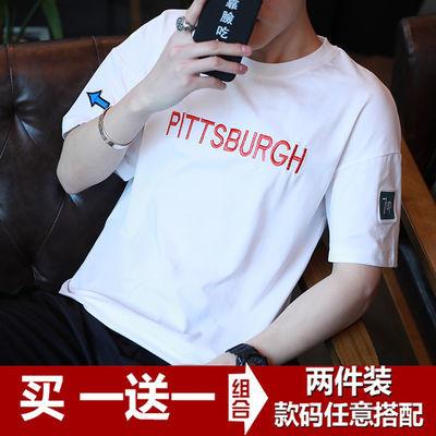 两件装】夏季男士短袖t恤青少年圆领体恤男韩版潮流学生修身男装