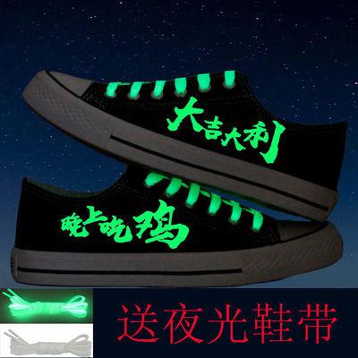 韩版低帮帆布鞋男荧光学生鞋百搭个性潮流休闲发光鞋单鞋夜光板鞋