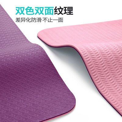 【清仓特价】瑜伽垫初学者防滑加长加宽加厚男女健身TPE单/双色