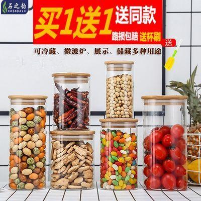 玻璃瓶储物罐密封罐调料罐茶叶罐干果罐奶粉罐厨房用品透明食品罐