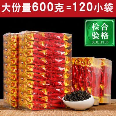 武夷山金骏眉红茶叶600g 小袋装散装木桶装礼盒装浓香型正品