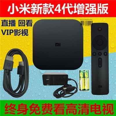 小米盒子4增强版mini小盒子海外越狱版4代WiFi家用4K网络机顶盒