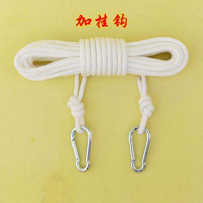 绳子尼龙绳塑料绳耐磨捆绑绳晒衣绳户外手工编织货车绿色绳子防