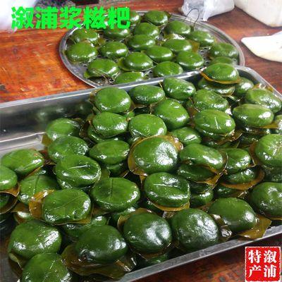 糯米糍粑湖南特产小吃艾草蒿菜江糍粑溆浦橘叶浆糍粑艾叶20个