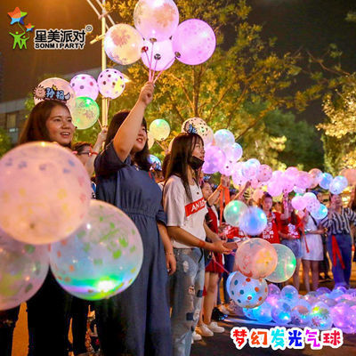 发光气球带灯夜光街卖微商地推活动扫码小礼品物儿童多款卡通 LED