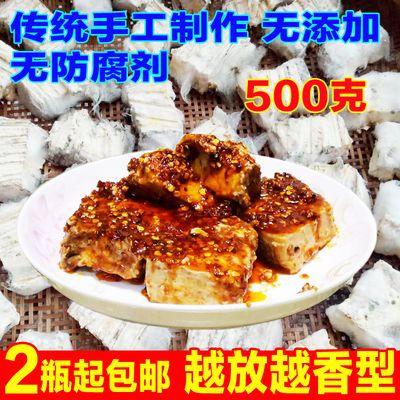 溆浦霉豆腐湖南豆腐乳怀化特产嗅豆腐纯手工制作溆浦特产霉豆腐