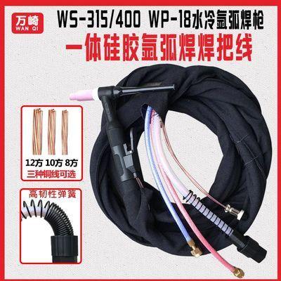WS315 400氩弧焊机WP18水冷WP26风冷氩弧焊把线硅胶焊枪配件包邮