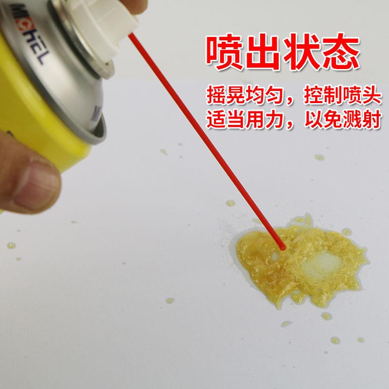 便宜的美国迈克液体黄油喷剂汽车门铰链异响家用门窗锁轨道机械润滑油脂