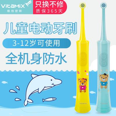 【质保一年换新】儿童电动牙刷旋转式非充电式卡通自动牙刷软毛