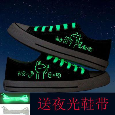 春夏帆布鞋男情侣透气荧光鞋夜光板鞋韩版学生涂鸦手绘休闲发光鞋